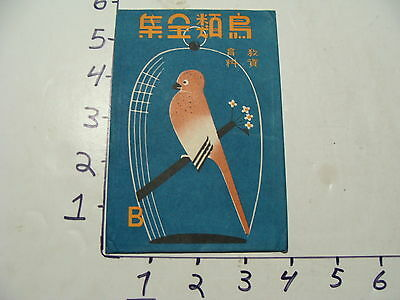 Vintage Travel Paper: japanese bird envelope