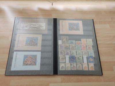 (3629) Asia Stamp Collection M & U On Stock Pages