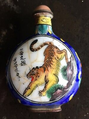 Oriental perfume bottle - Ceramic with ivory stopper