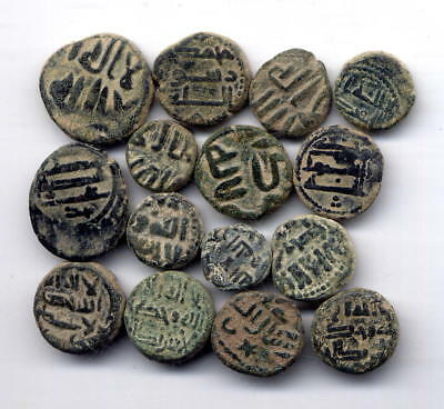 *LORACWIN* AWESOME LOT OF 15 AE FALS. GOVERNORS OF AL-ANDALUS. 8th CENTURY