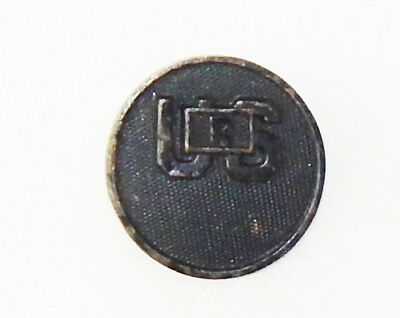 WWI Reserve Enlisted Collar Disc