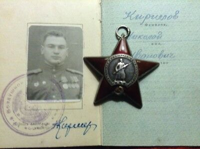 Russian Soviet USSR WWII Order Of Red Star With Award Document Genuine