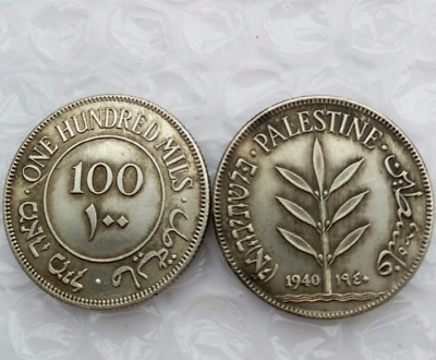 Set of 7 Israel Palestine British Mandate 100 Mils Coin 1940 Silver