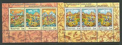 TAJIKISTAN 2005 NATIONAL HUNTING - CAZA - blocks B 1° & B 2º - MNH.