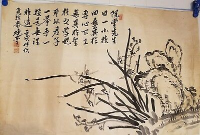 Original painting- (Orchids and calligraphy)