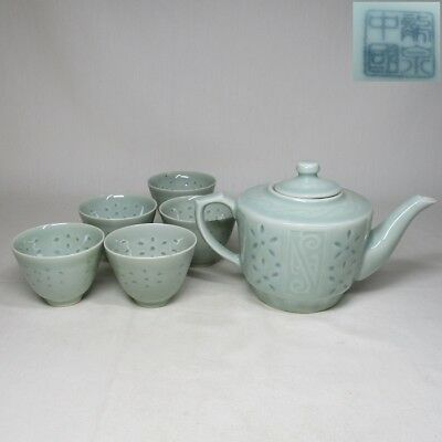 B263: Chinese blue porcelain tea tools for SENCHA of traditional HOTARUDE style