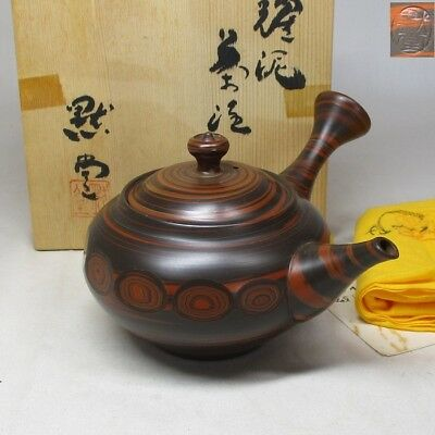 B278: Japanese TOKONAME pottery reddish tea pot for SENCHA with signed box