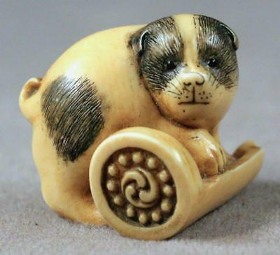 Museum of Fine Arts Boston Carved High Quality Resin Japanese Netsuke Puppy Dog