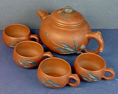 Vintage Chinese Yixing Zisha Clay Two Color Peach Leaf Teapot & Four Teacups