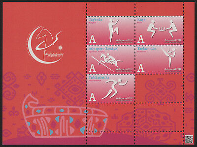 Turkmenistan, Asian Games 2017,  Block of 5 sport pictographs, red