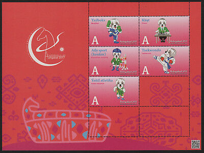 Turkmenistan, Asian Games 2017,  Block of 5  talisman sketches, red