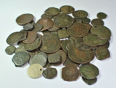 Lot of 81Islamic Coins.
