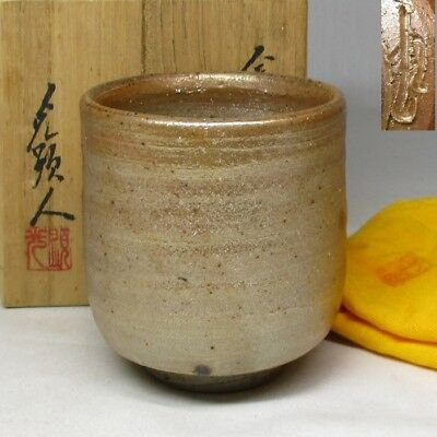 B302: Japanese BIZEN pottery teacup of very good gold color with signed box