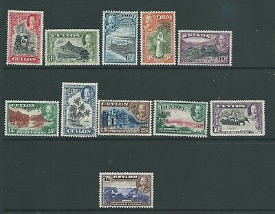 CEYLON 1935 GVth SET MNH SEE BOTH SCANS FOR CONDITION