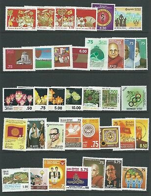 Ceylon Sri Lanka 1987-88 Issues Nice Group  Mnh Fresh!