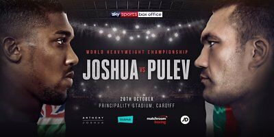 Anthony Joshua vs Kubrat Pulev Ticket