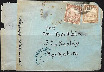 755 - New South Wales - 1855 - Cover - Forgery - Fake - Faux