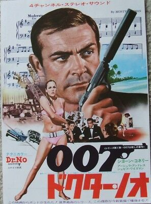 James Bond 007 Japan chirashi flyer (Dr. No) Sean Connery
