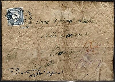 757 - Mauritius - 1859 - Cover To Bombay - Forgery - Fake - Faux