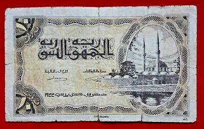 SYRIA / 10 Piasters (1944) / AS IN SCAN / RARE