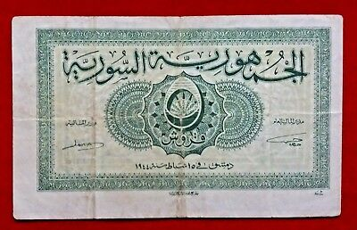 SYRIA / 5 Piasters (1944) / AS IN SCAN / RARE