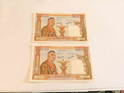 Pair (2)  LAOS 100 KIP P6  KING DRAGON Both Uncirculated