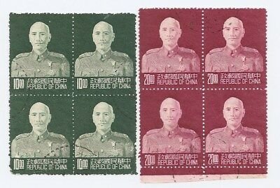 1953 China Taiwan Stamps #1090 & #1091  Presidents Chinag Used, two block four