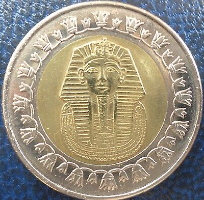 "2007 (1428) Egypt one pound coin  ""Tutankhamun"""