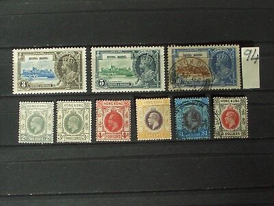 George V Hong Kong stamps mint & used  to $2
