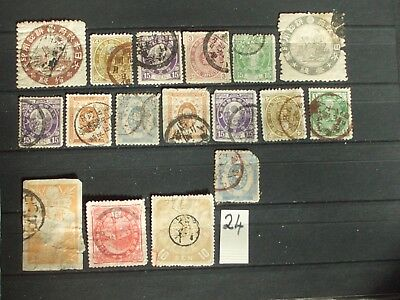 early Japan stamps