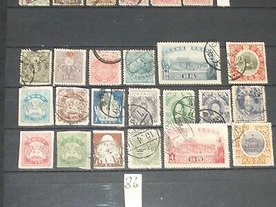 early Japan stamps  2