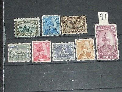 early Nepal stamps  mint & used
