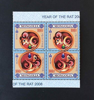 """Mongolia 2008 """" Year of the rat"""""""