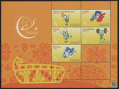 Turkmenistan, Asian Games 2017  Block of 5  talisman sketches, red