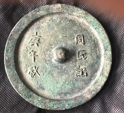 Antique Chinese Bronze Mirror With Seal Mark