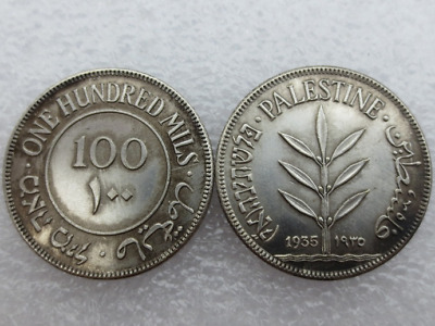 Set of 6 Palestine 100 Mils 1935 Silver Coin