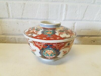 Vintage Japanese Imari Arita Rice Bowl with Lid and Crane Bird Decorations