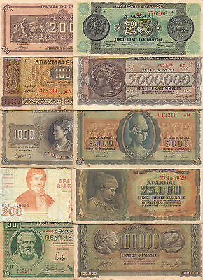 Lot#19 - 10 different Greek banknotes!!!