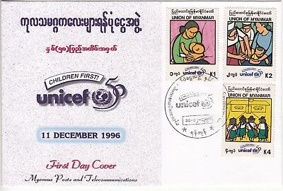 Burma: UNICEF 50th Anniversary, FDC, 11 December 1996