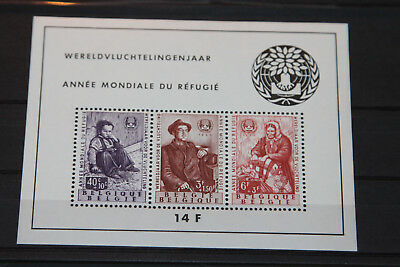 Belgium 1960 World Refugee Year, Miniature Sheet - Mint