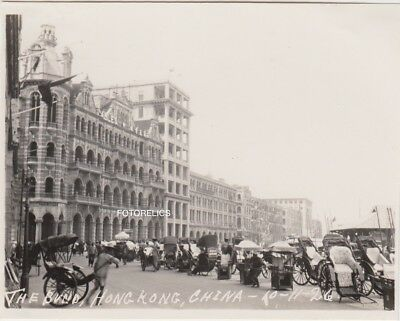 The Bund Hong Kong, China - Early 1926, Photograph 11cm by 8.5cm