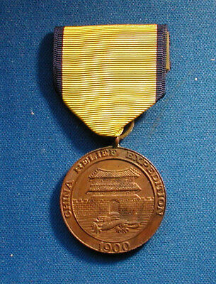 Us China Relief Expedition 1900 Medal, Us Marine Corps Reverse, A Beauty!