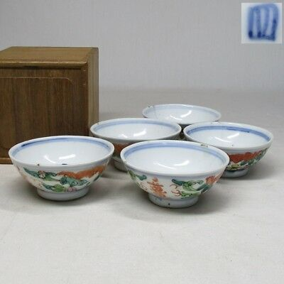 B310: Chinese porcelain five teacups for green tea SENCHA with box