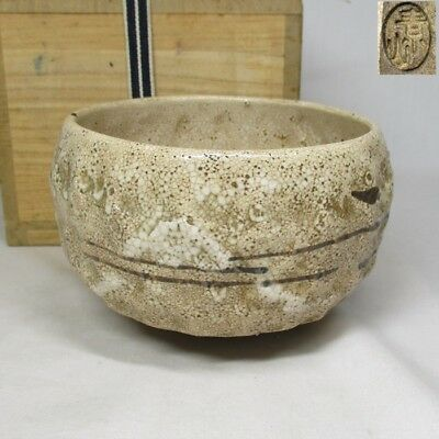 B313: Japanese old pottery tea bowl of good atmosphere with box