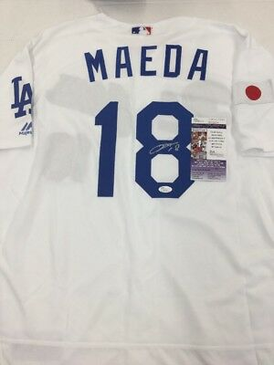 Kenta Maeda DODGERS JAPANESE PITCHER SIGNED Jersey W/ JAPAN FLAG JSA R76854