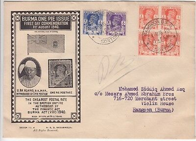 Burma: 1 Pie FDC, 1 August 1940; Rangoon, 1-2 August 1940