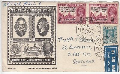 Burma: Centenary of Postage Stamp FDC; Rangoon to Cupar, Scotland, 6 May 1940