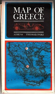 Map of Greece Athens Thessaloniki Vintage Map 1969