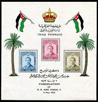 1953 Iraq Coronation Of King Faisal Ii - Sheet Mnh Very Fine F876