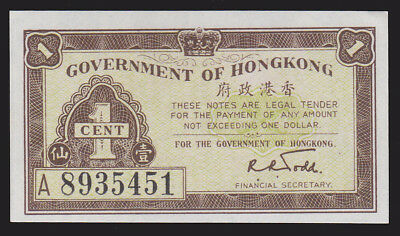 Hong Kong ND 1941 One 1 Cent P 313b CU UNC Currency Bank Note British Colonial